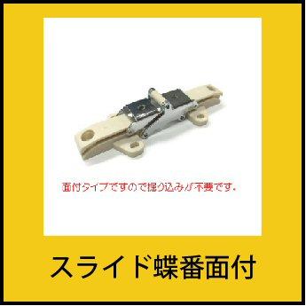 バナー スライド蝶番面付.jpg