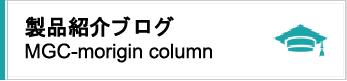 mgc_icon.png
